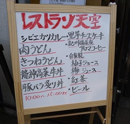 護摩山林道ツー1708-020b