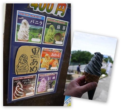 護摩山林道ツー1708-022bp