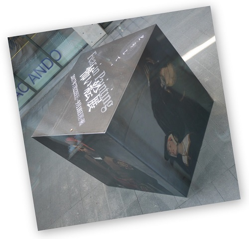 兵庫県立美術館1709-003b