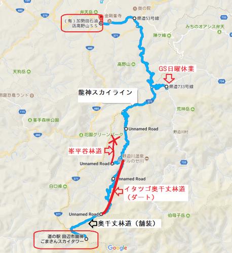 170827林道ツーmap-2