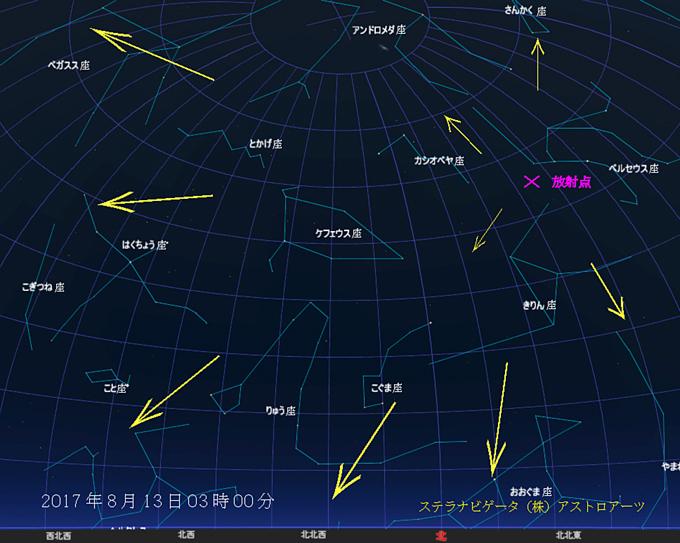 20170813ペルセウス座流星群001