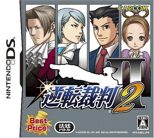 逆転裁判2 北米版 日本版パッケージ