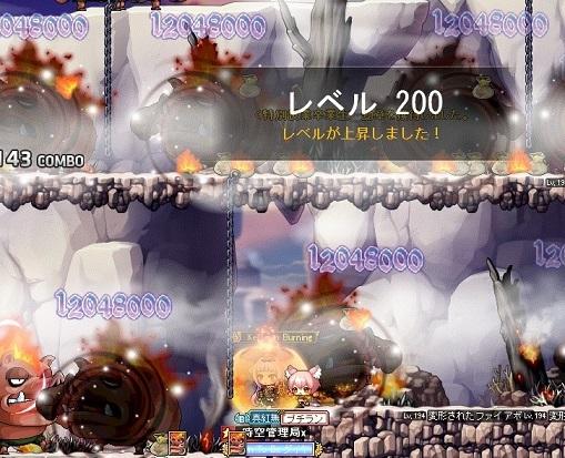 Maple170715_232509.jpg