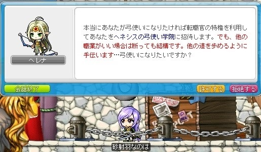 Maple170716_003943.jpg