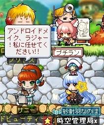 Maple170716_123042.jpg