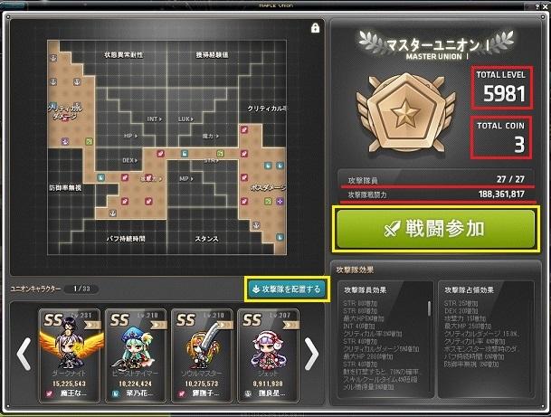 Maple170723_111339.jpg