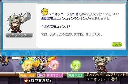 Maple170723_114552.jpg
