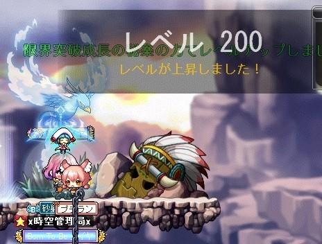 Maple170805_234812.jpg