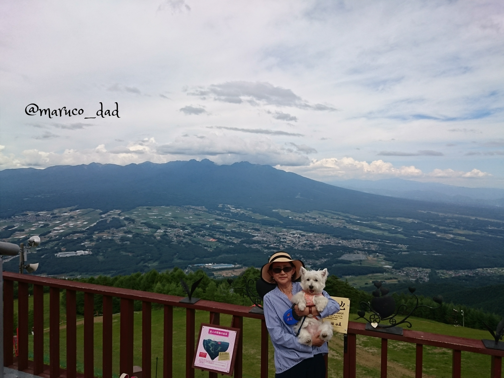 富士見パノラマリゾート2