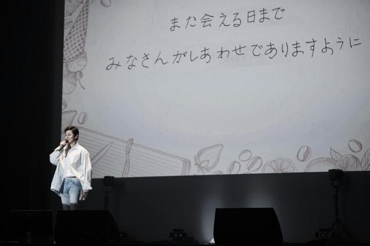 豊洲ファンミ記事4-2