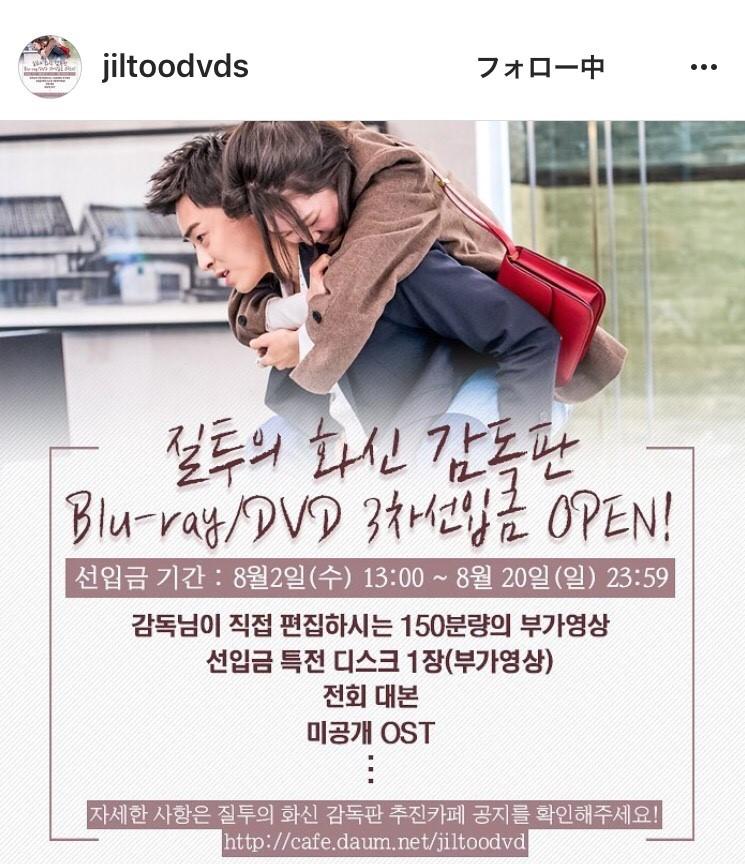 化身DVD