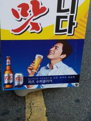 ビール40-2