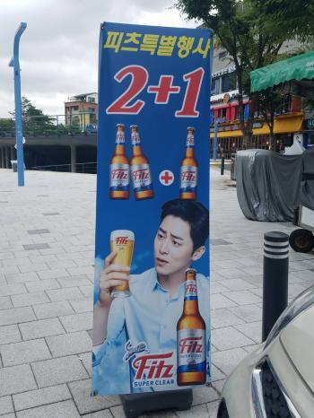 ビール38-2