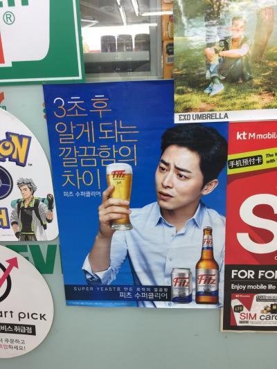ビール50