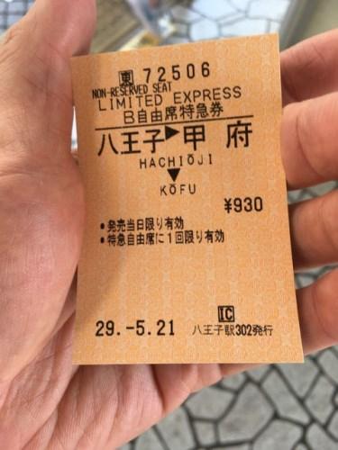 20170717_1.jpg