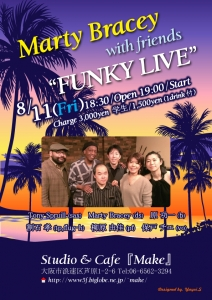 Marty Bracey with Friends LIVEⅧ