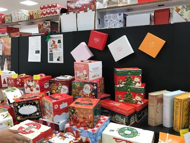 クリスマス展示会2