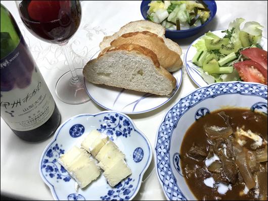 山梨大ワインとハッシュドビーフ
