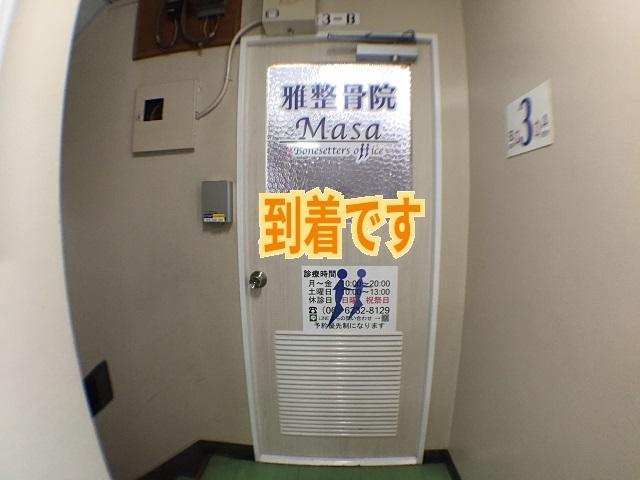 玄関640_01