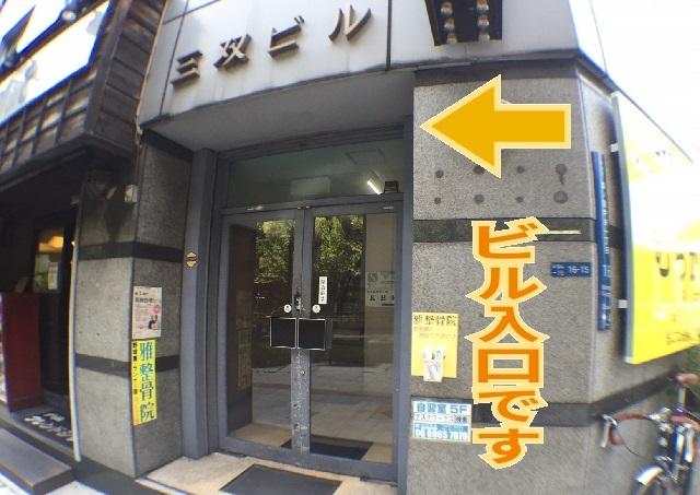 ビル前640_01