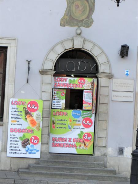 ポーランド アイスクリーム4
