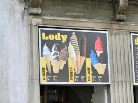 ポーランド アイスクリーム2