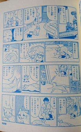 トラ吉本編3