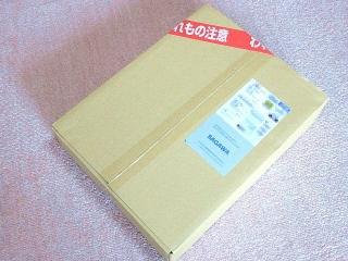170730_4803 アイリスオーヤマ「ひんやりクールアルミプレートM27cmx36cm」x2枚が届きました「収納宅配館」VGA