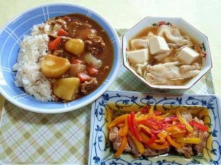 170829_4834 カレーライス・餃子スープ・チキン南蛮VGA