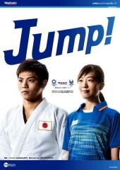 170912「みずほ銀行」Jump! 阿部一二三選手 sec01_img09_l_546x771