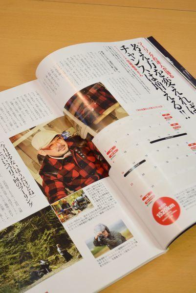『BikeJIN/培倶人』2017.10月号/Vol.176(エイ出版社刊)