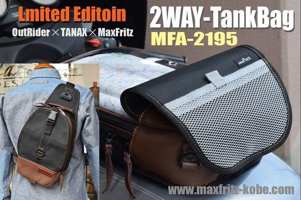 MFA-2195twtb.jpg