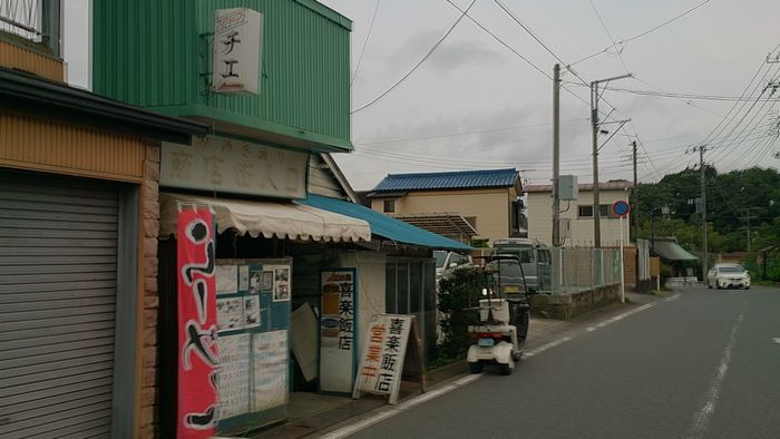 SO-163.jpg