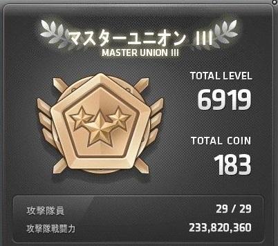 Maple170902_001525.jpg