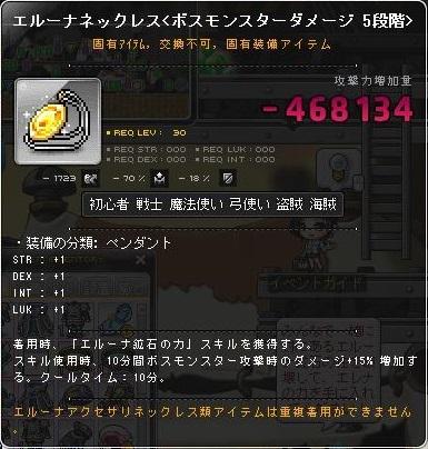 Maple170902_165602.jpg