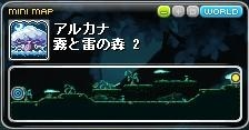 Maple170902_183539.jpg
