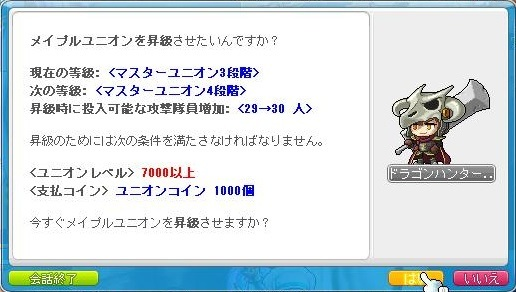 Maple170906_232146.jpg