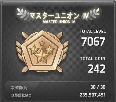 Maple170907_074126.jpg