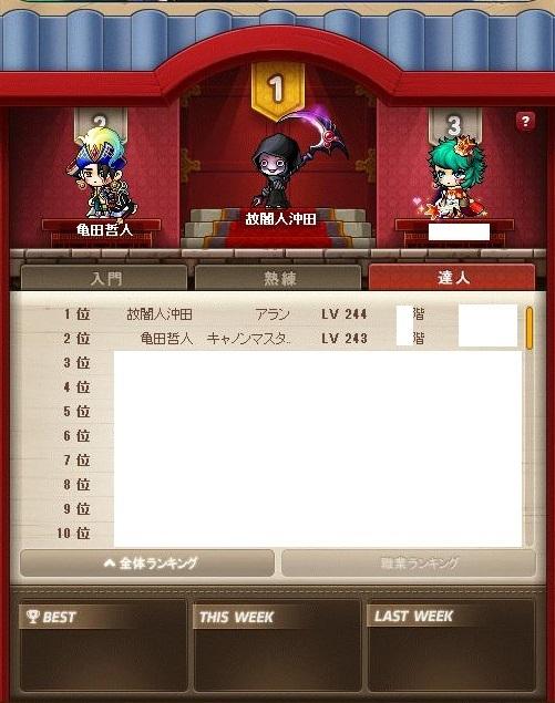 Maple170912_134337.jpg