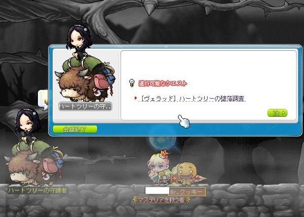 Maple170918_171042.jpg