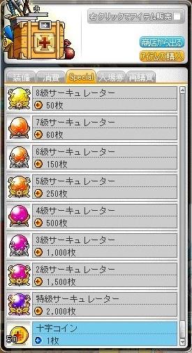 Maple_170920_213803.jpg