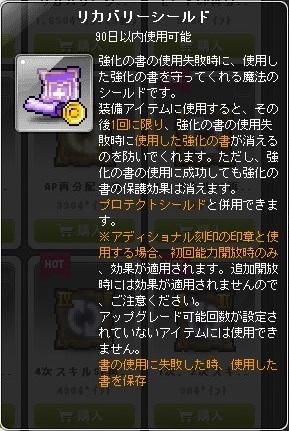 Maple_170921_105702.jpg