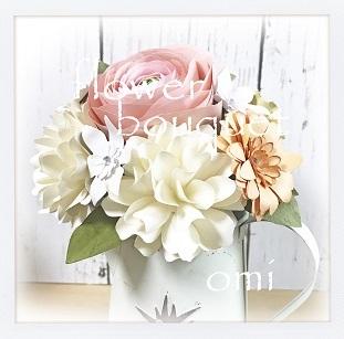 bouquet m2s