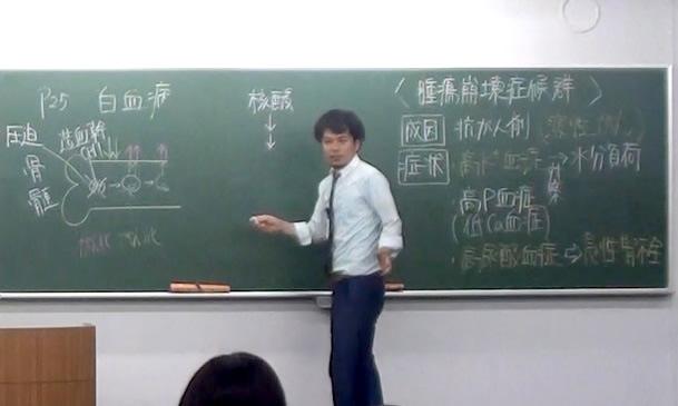 夏期講習~北川講師~