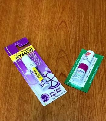 マンゴスチン喉スプレー携帯とヤードム
