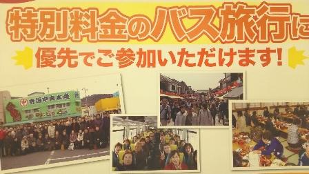68-山崎-1