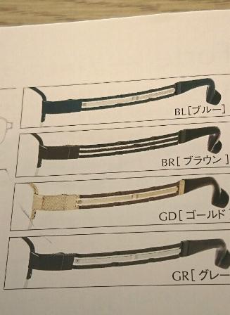 13-三田-2