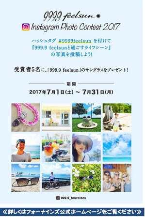 43-2_201707170843548a8.jpg