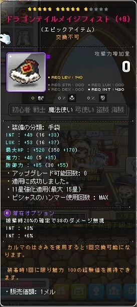 Maple_170920_233917.jpg