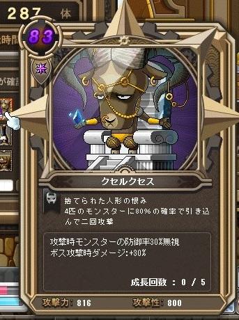 Maple_170920_235008.jpg